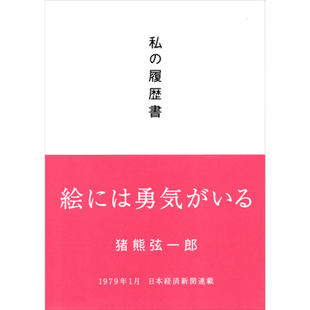 f:id:keibunshabooks:20170907163336j:plain