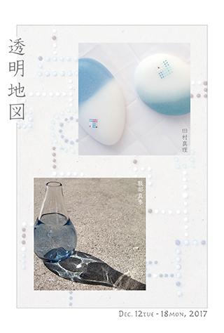 f:id:keibunshabooks:20171212161359j:plain