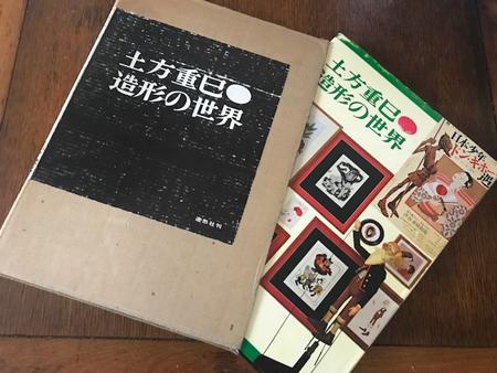 f:id:keibunshabooks:20171214115804j:plain