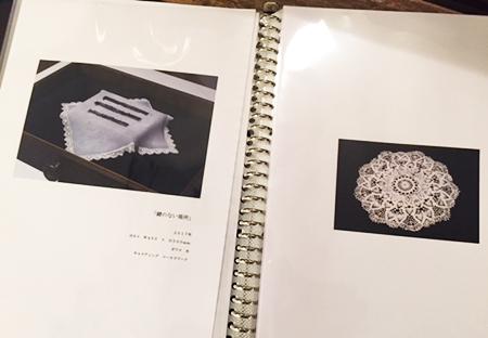 f:id:keibunshabooks:20171216230916j:plain