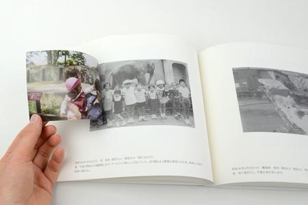 f:id:keibunshabooks:20180429200648j:plain