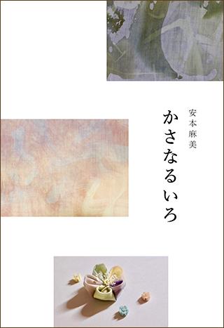 f:id:keibunshabooks:20180815203111j:plain