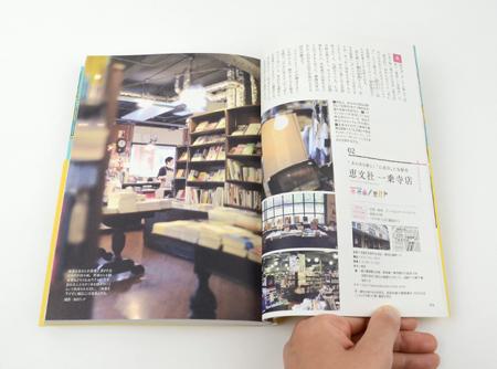 f:id:keibunshabooks:20180903175400j:plain