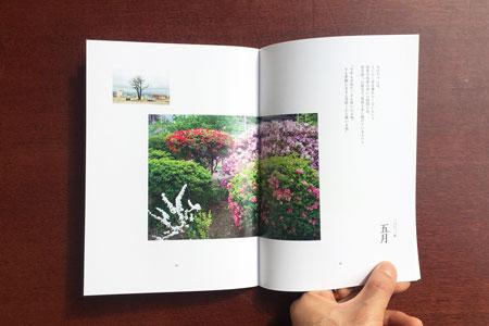 f:id:keibunshabooks:20190227215836j:plain
