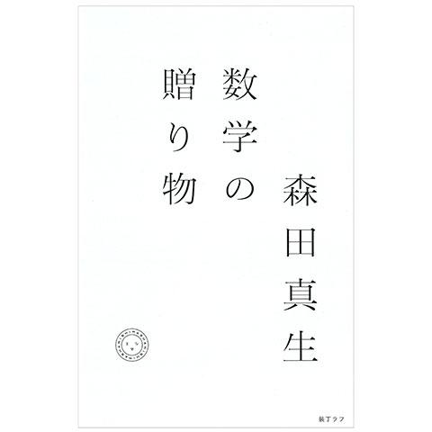f:id:keibunshabooks:20190309145349j:plain