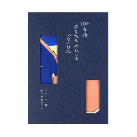 f:id:keibunshabooks:20191105110643j:plain