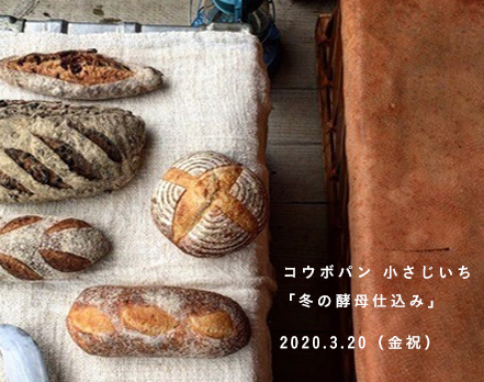 f:id:keibunshabooks:20200111172640j:plain