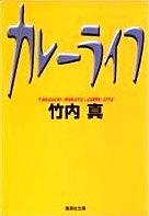 f:id:keibunshanishiooji:20130612203020j:image