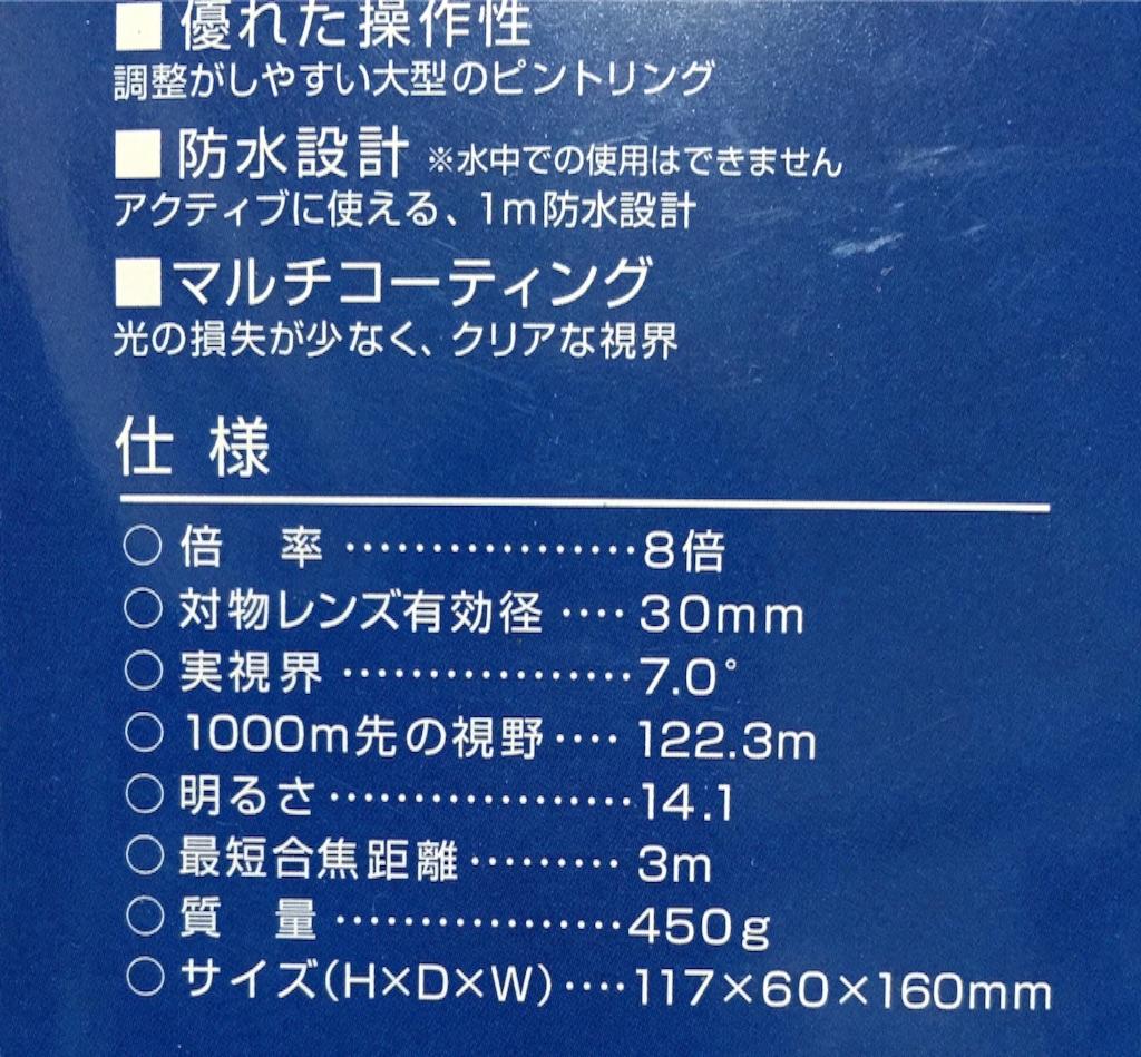 f:id:keichami622520:20170108195021j:image