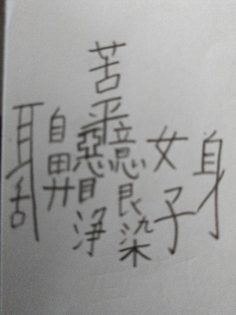 f:id:keichan2020:20201025072655j:image
