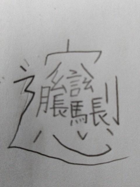 f:id:keichan2020:20201025073213j:image