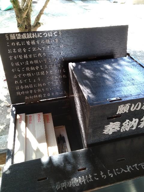 f:id:keichan2020:20201029200437j:plain