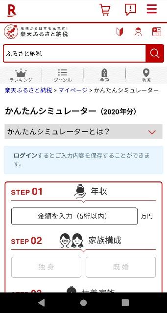 f:id:keichan2020:20201120134640j:plain