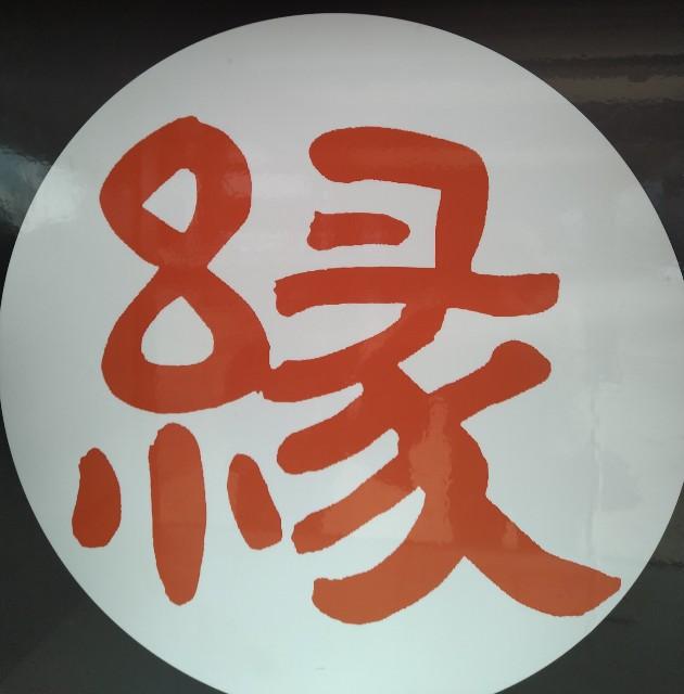 f:id:keichan2020:20201229232012j:image