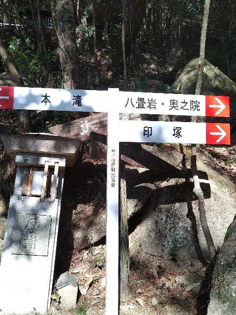 f:id:keichan2020:20210106160714j:image