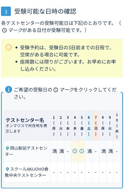 f:id:keichan2020:20210208144455j:plain