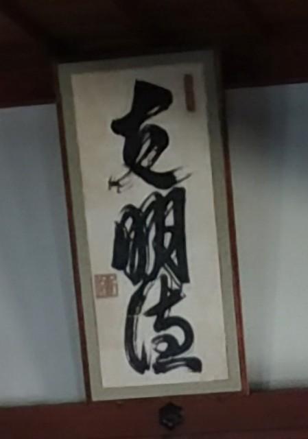 f:id:keichan2020:20210225172616j:image