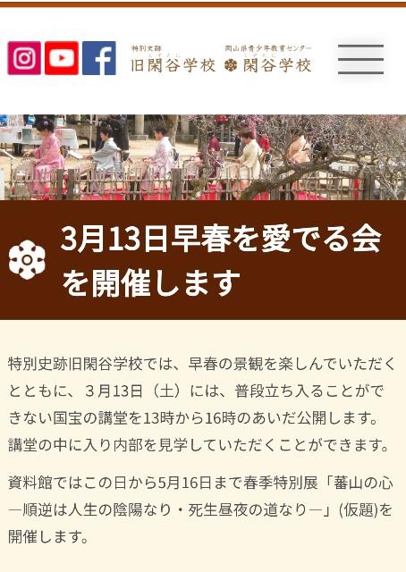 f:id:keichan2020:20210226065434j:image