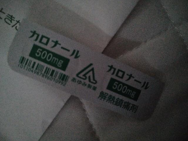 f:id:keichan2020:20210805173600j:image