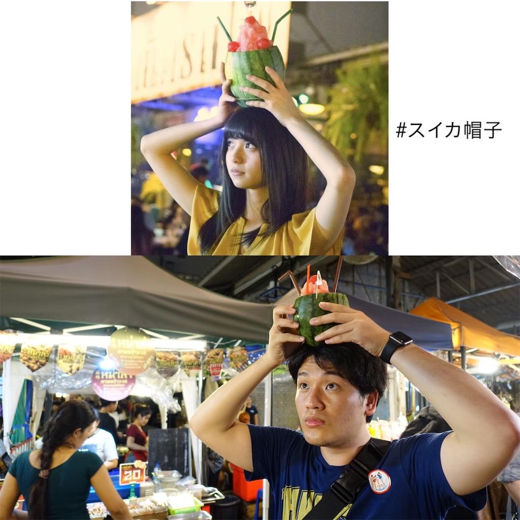 f:id:keidaiogawa:20181231233555j:image