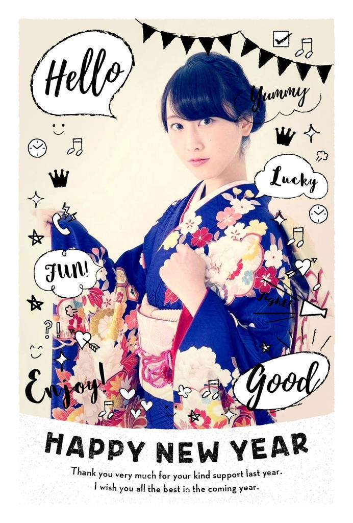 f:id:keidaiogawa:20190101114728j:plain