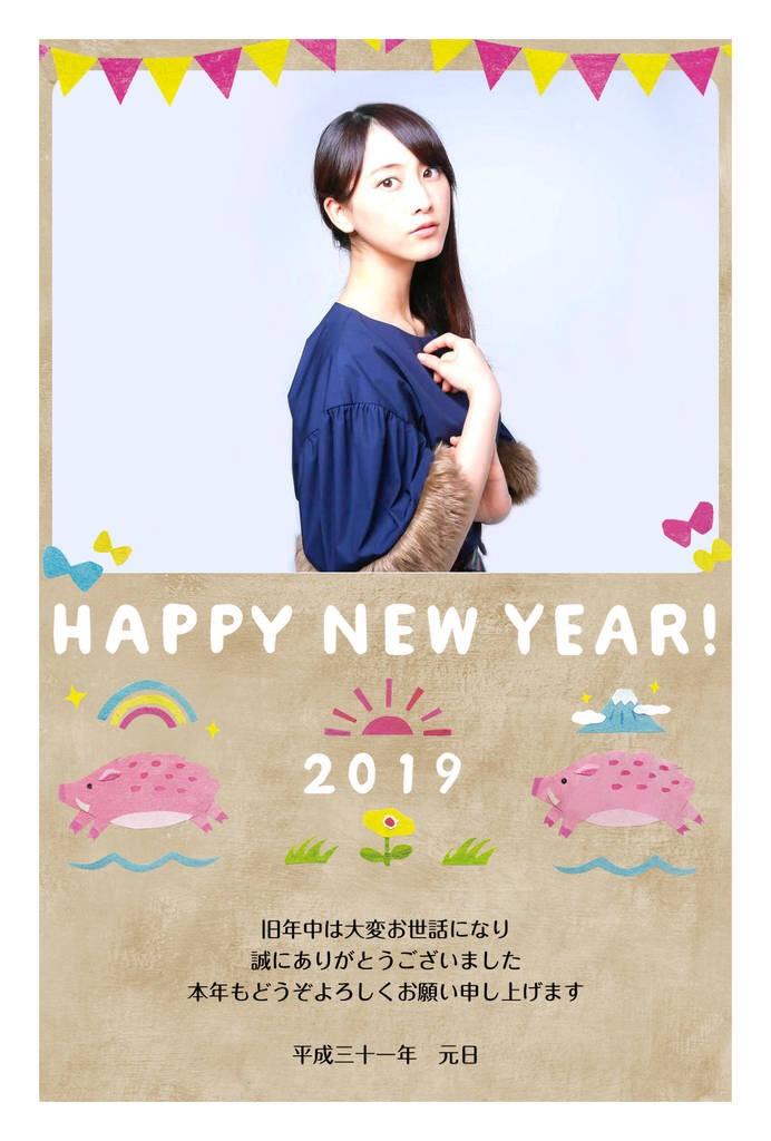 f:id:keidaiogawa:20190101115251j:plain
