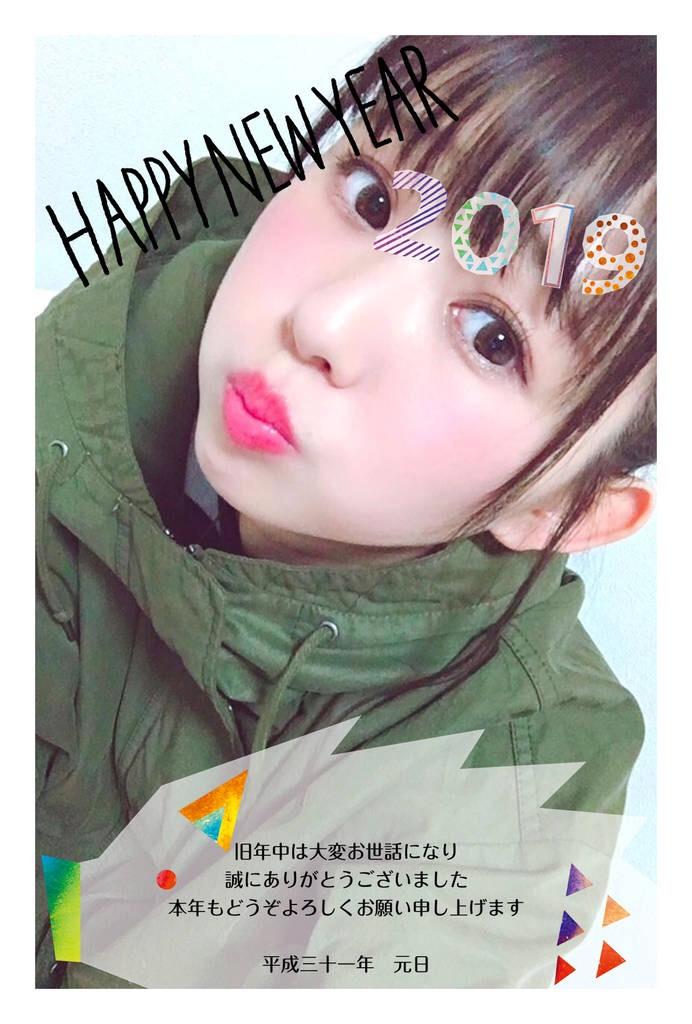 f:id:keidaiogawa:20190101115531j:plain
