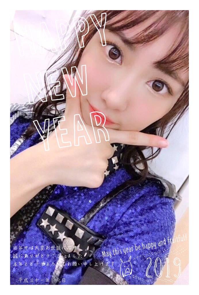 f:id:keidaiogawa:20190101115617j:plain