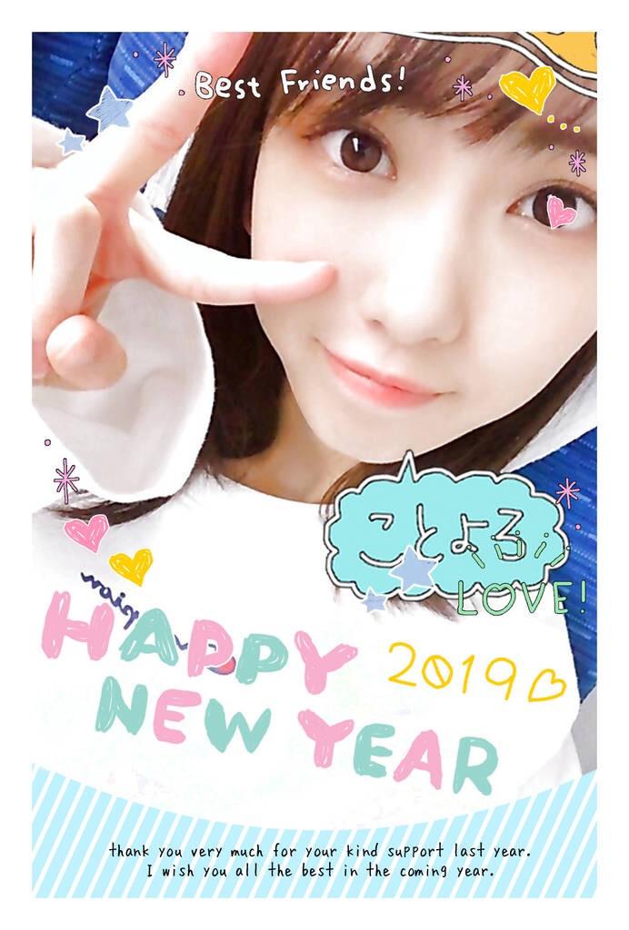f:id:keidaiogawa:20190101115634j:plain