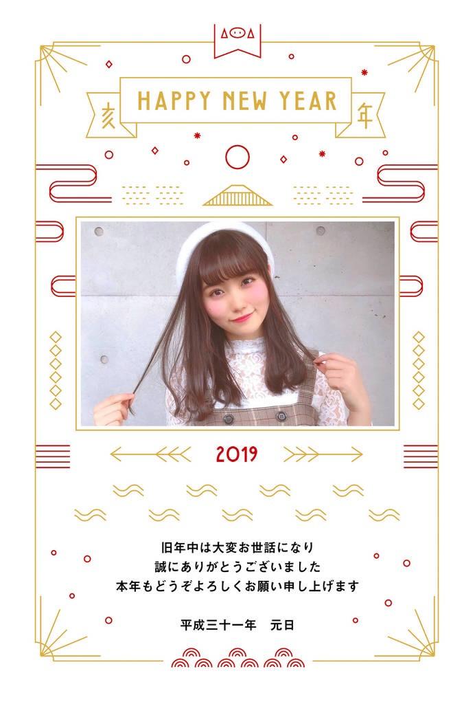 f:id:keidaiogawa:20190101115648j:plain