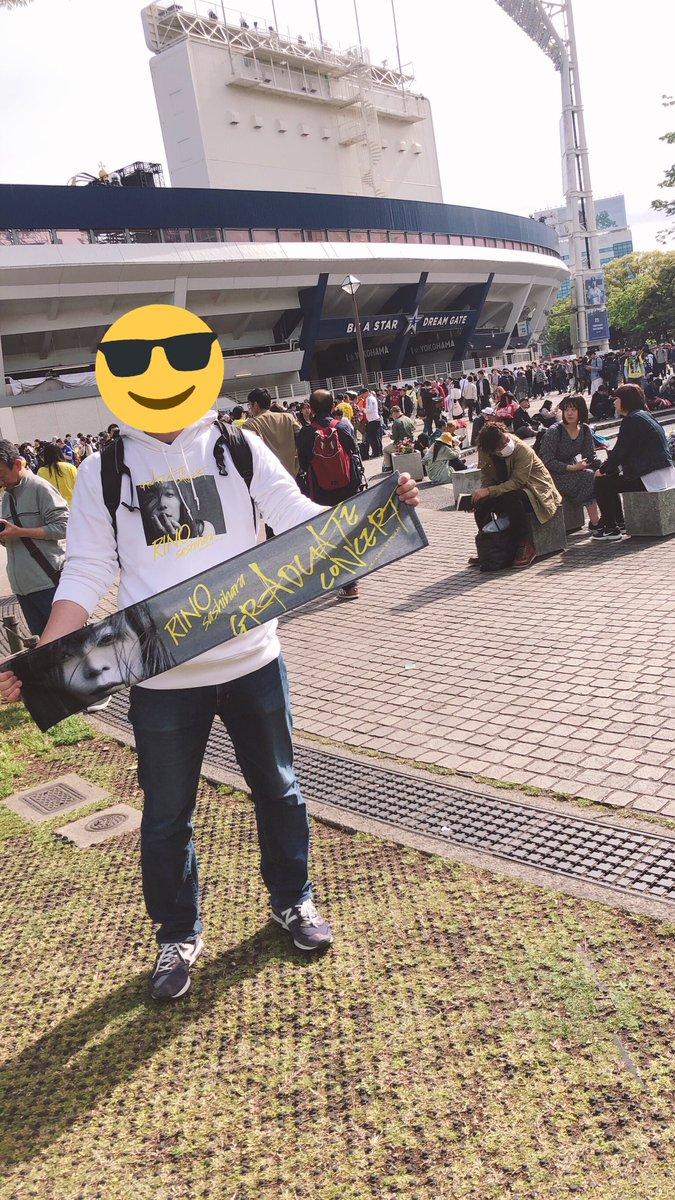 f:id:keidaiogawa:20190430233550j:plain