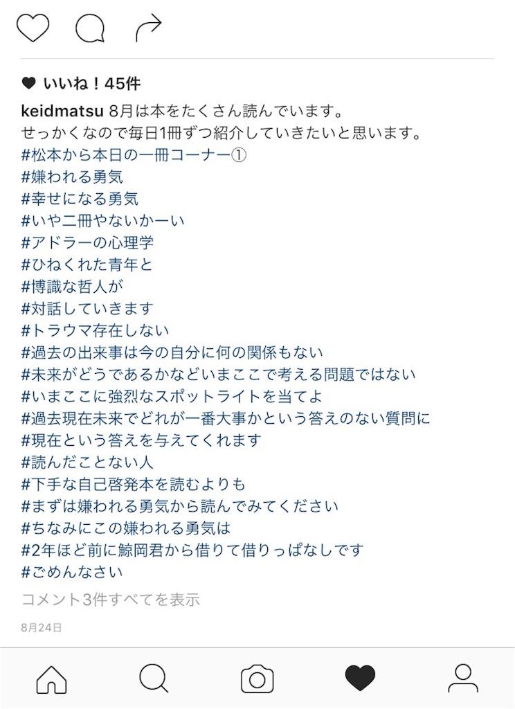 f:id:keidmatsu:20160920172916j:image