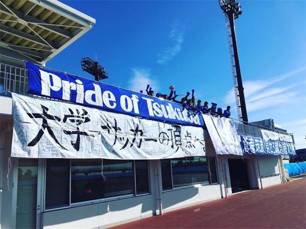 f:id:keidmatsu:20161217230906j:image