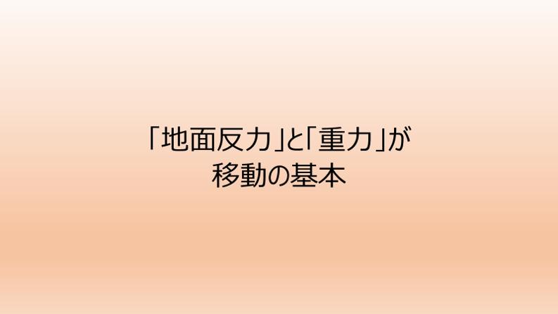 f:id:keidmatsu:20180306013628p:plain
