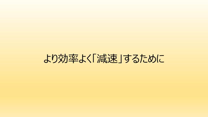 f:id:keidmatsu:20180306014336p:plain