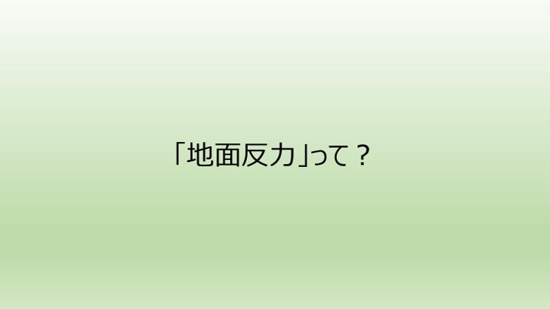 f:id:keidmatsu:20180306014803p:plain