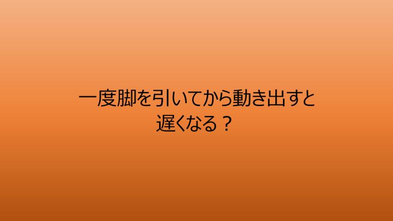 f:id:keidmatsu:20180307170137p:plain