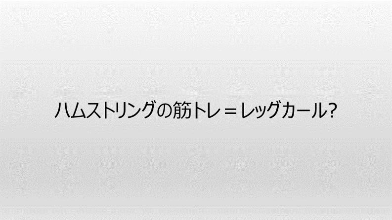 f:id:keidmatsu:20180308191530p:plain