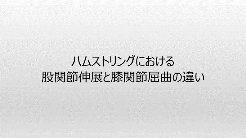 f:id:keidmatsu:20180309143612p:plain