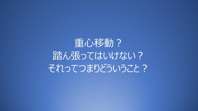 f:id:keidmatsu:20180310023525p:plain