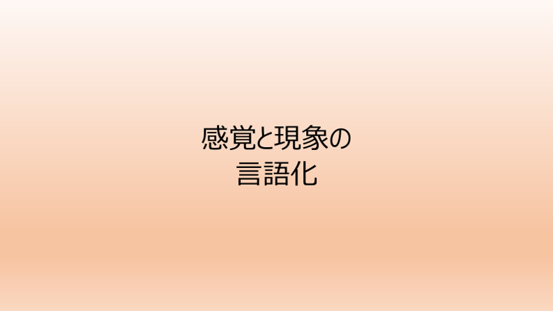 f:id:keidmatsu:20180315200358p:plain