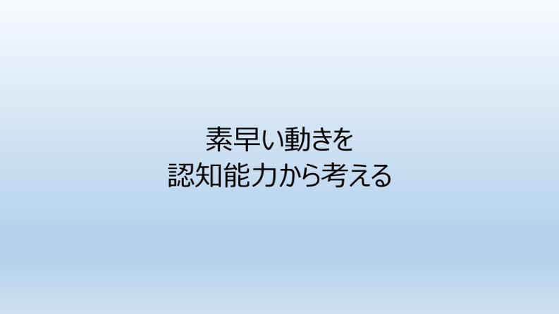 f:id:keidmatsu:20180315203731p:plain