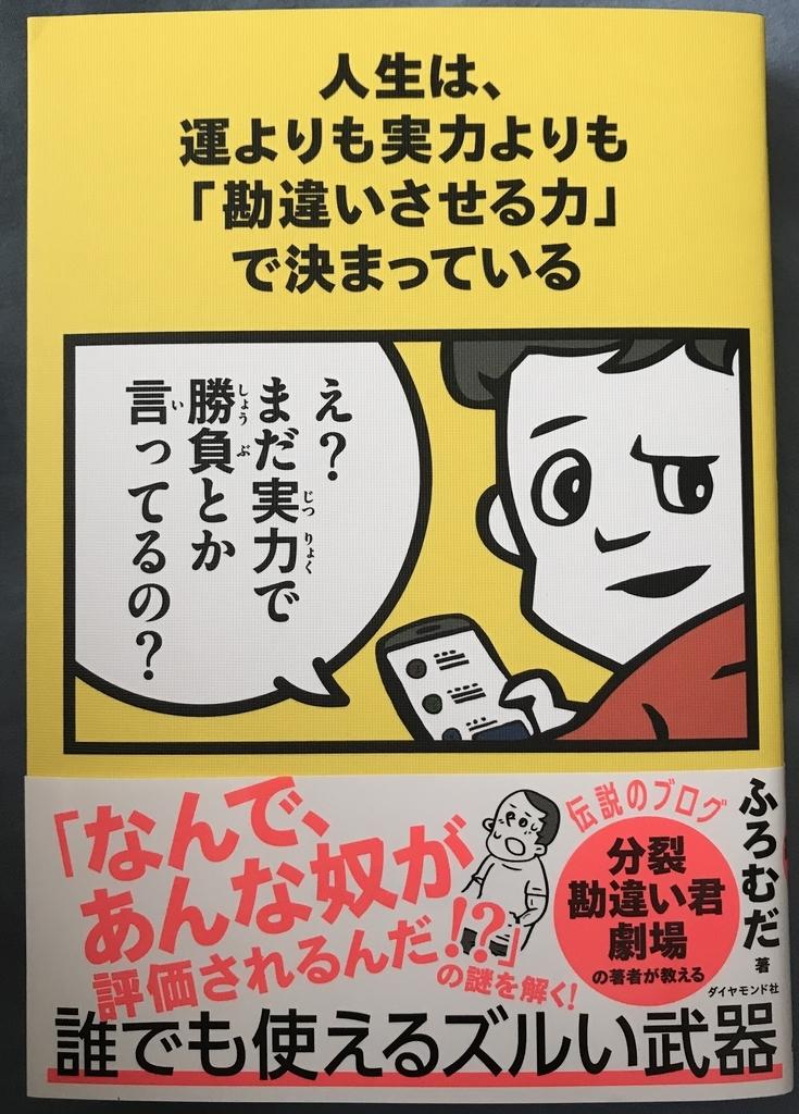 f:id:keidmatsu:20180903002049j:plain