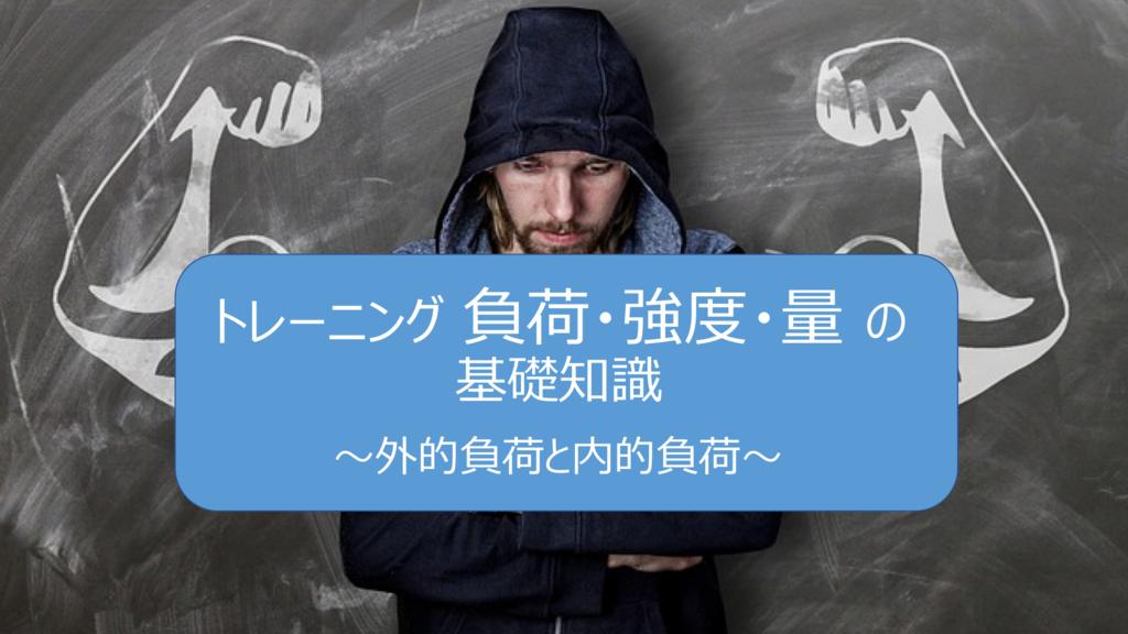 f:id:keidmatsu:20181012203653p:plain