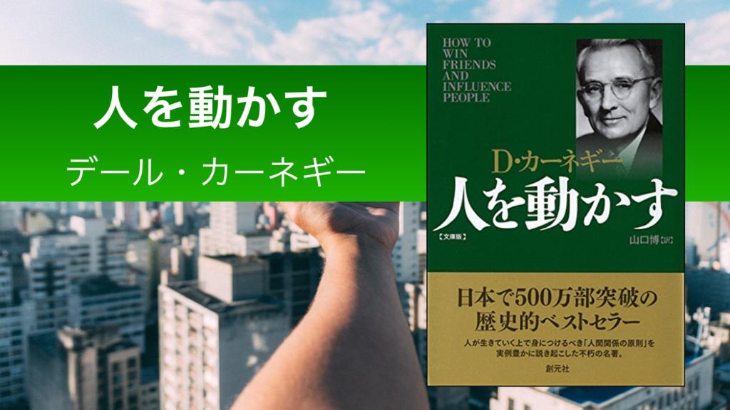 f:id:keidmatsu:20181115022502p:plain