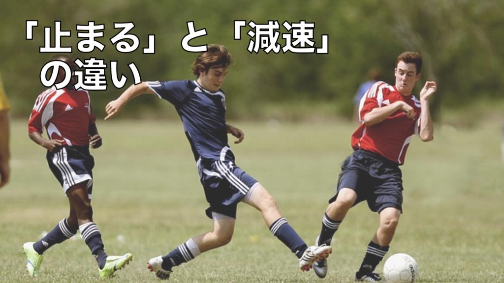 f:id:keidmatsu:20190224212436p:plain