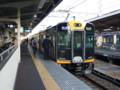 阪神西大阪線