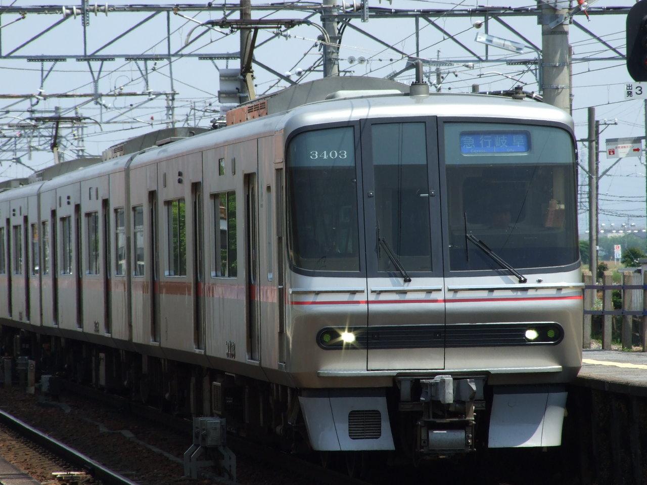 名鉄3300系@新安城