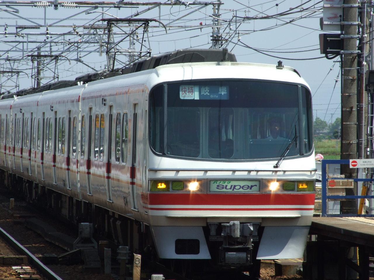 名鉄1200系@新安城