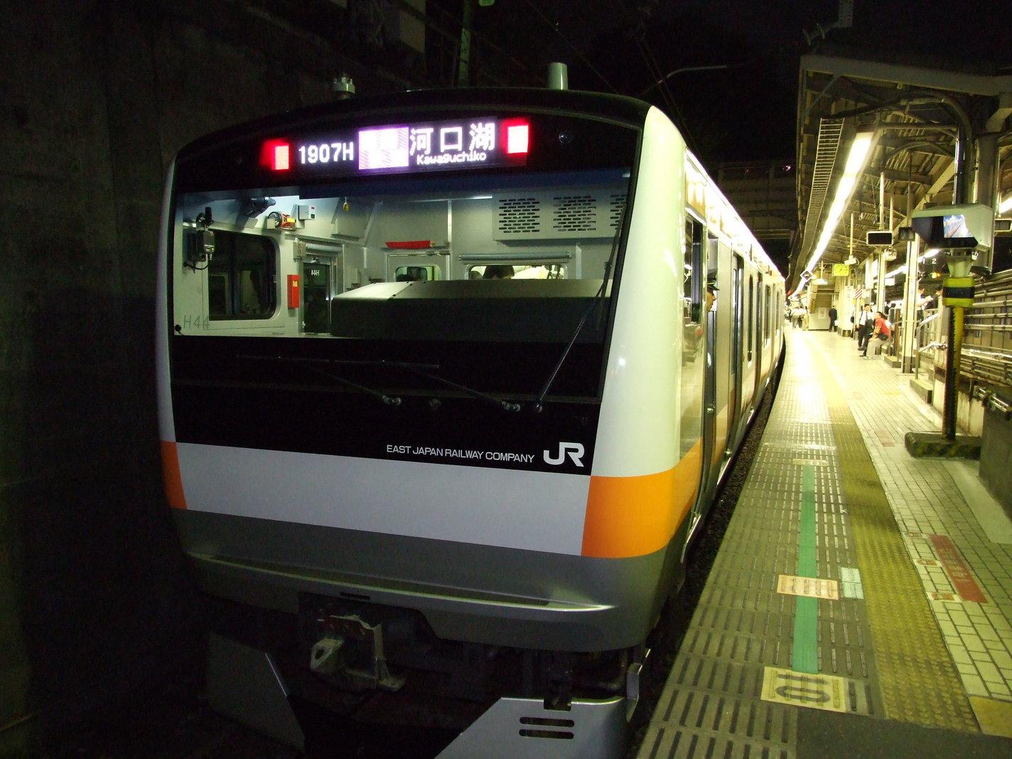 20080812190516